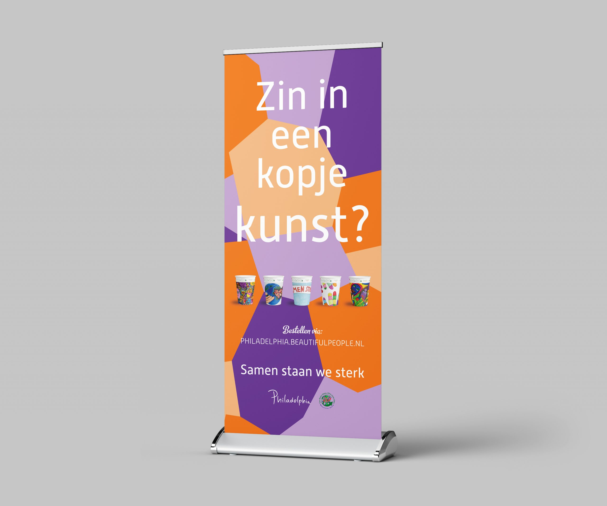 Roll up banner (85 x 200 cm)